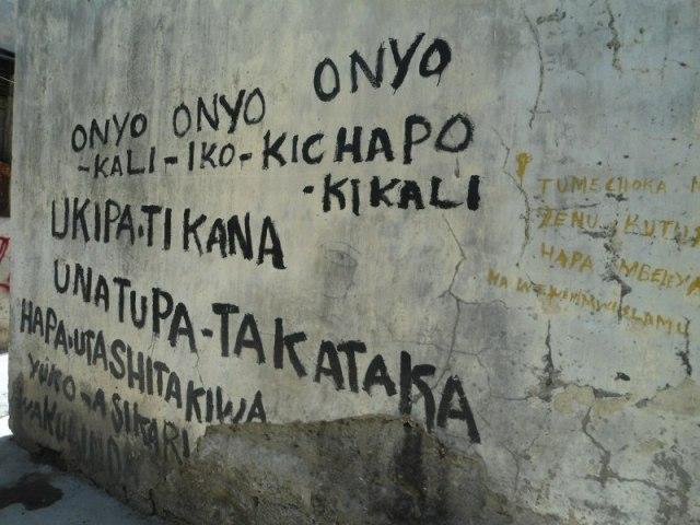 написано на суахили - очень забавный язык кстати