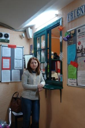 """Алиса Вахрушева в """"Друзьях"""""""